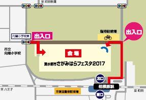 会場への略図
